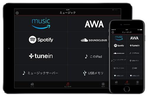 AVR-X4700H_music