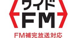 widefm_logo